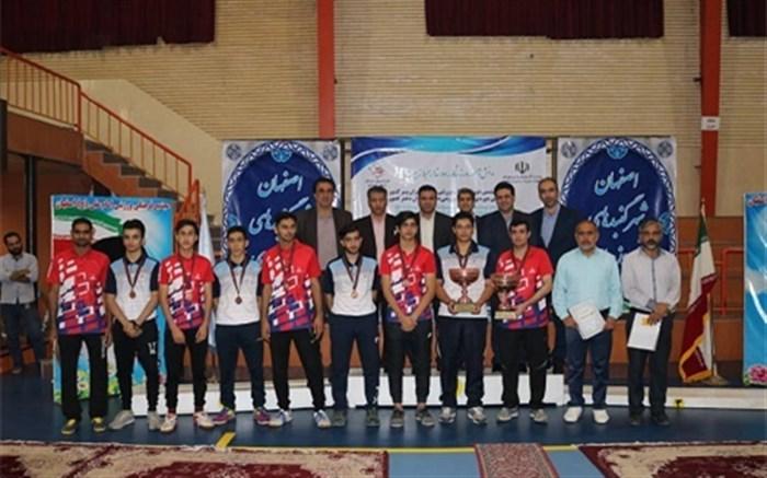 مسابقات ورزش دانش آموزی در اصفهان