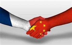 عزم چین و فرانسه برای کاهش تنشهای ایجاد شده پیرامون ایران
