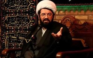 روایت امام باقر (ع) در مورد آینده انقلاب اسلامی