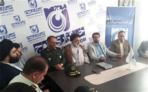 افتتاح دفتر جدید خبرگزاری موج در کردستان