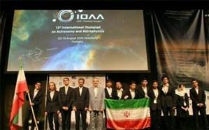 درخشش دانشآموزان ایرانی در رقابتهای جهانی المپیاد کامپیوتر، نجوم و اخترفیزیک