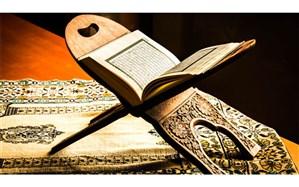 کسب 17 رتبه برتر کشوری مسابقات قرآن، عترت و نماز توسط فرهنگیان و دانش آموزان آذربایجان شرقی