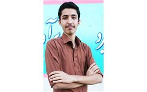 کسب رتبه 9 علوم تجربی و 10 زبانهای خارجه  توسط یک دانش آموز کامیارانی در منطقه 3 کنکور 98