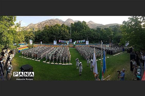 صبحگاه آخرین روز نهمین دوره اردوی ملی پیشتازان دختر