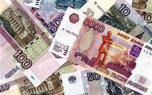 نگاهی به حذف سه صفر از روبل روسیه ۱۰ سال پس از اجرای آن