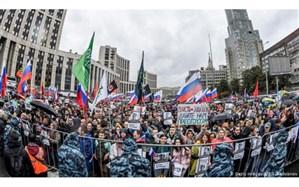 تظاهرات دهها هزار تن در مسکو برای برگزاری انتخابات آزاد