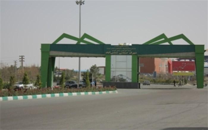 شمس آباد