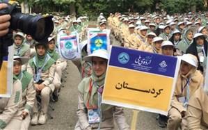 درخشش پیشتازان دختر استان کردستان در نهمین دوره اردو ملی