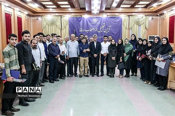 آیین تجلیل از اصحاب رسانه در دشتستان