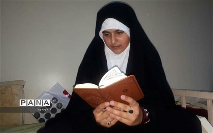 دانشآموز قرآنی