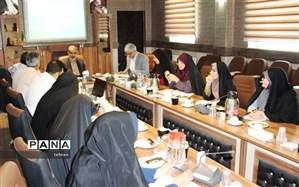 دوازدهمین نشست اعضای شورای ساماندهی آموزش و پرورش منطقه 16 تهران