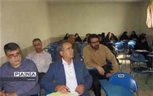 برگزاری دوره های توانمندسازی مدیران مدارس در منطقه۱۷