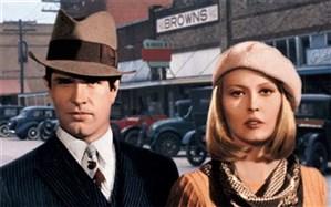 نمایش فیلم «بانی و کلاید» در باشگاه فیلم گالری رج