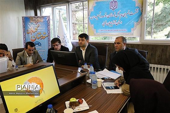 نشست خبری مدیرکل نوسازی، توسعه و تجهیز مدارس آذربایجان غربی