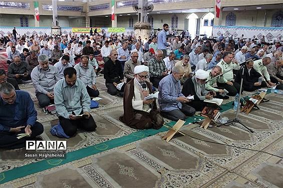 دعای پرفیض روز عرفه درشهرستان اسلامشهر