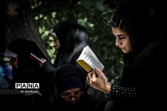 مراسم پرفیض «دعای عرفه» در دانشگاه تهران