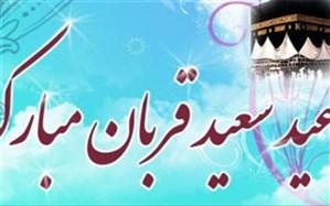 پیام تبریک مدیراداره آموزش و پرورش شبانکاره  به مناسبت عید سعید قربان