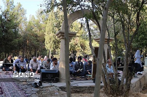 برگزاری مراسم پرفیض دعای عرفه در شیراز