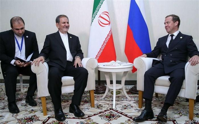 جهانگیری و نخست وزیر روسیه