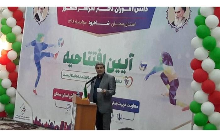 آیین افتتاحیه سیامین دوره مسابقات ورزشی دانشآموزان دختر درشاهرود برگزار شد