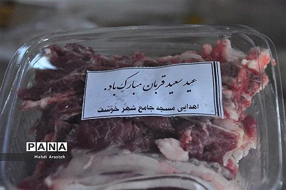 تقسیم گوشت نذری بین نیازمندان شهرستان خوسف