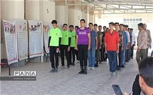 برگزاری پیش اردوی ملی پسران پیشتاز