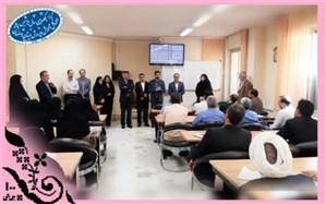 بازدید از روند برگزاری کارگاه آموزشی ( علمی - عملی ) مصاحبهگران دانشگاه فرهنگیان