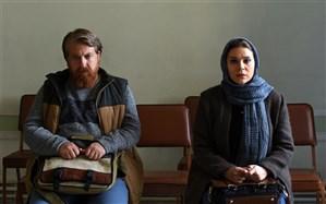 در «سینما آیفیلم» با «رضا» آشنا شوید
