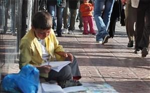 سلب حضانت از پدران و مادران کودکان کار و خیابانی