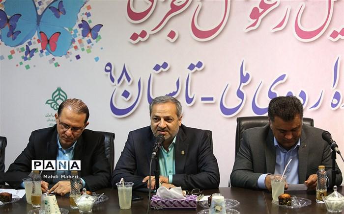 تجلیل از عوامل  اردو ملی