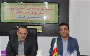۹ درصد از فضاهای آموزشی استان بوشهر تخریبی است