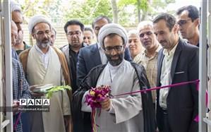 افتتاح مرکز نیکوکاری دست های مهربان در شهر نیم ور