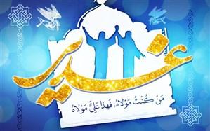 توزیع 2 هزار جلد کتاب در جشن غدیر لامرد