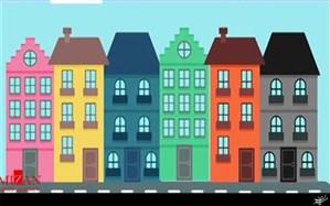 قیمت آپارتمان در نقاط مختلف تهران/جدول