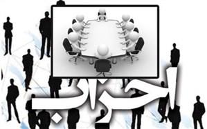 تهیه طرح قانون جامع احزاب در مجلس