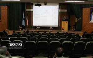 نشستی برای هماهنگی و شفاف کردن برنامه های مناطق ۱۹ گانه تهران