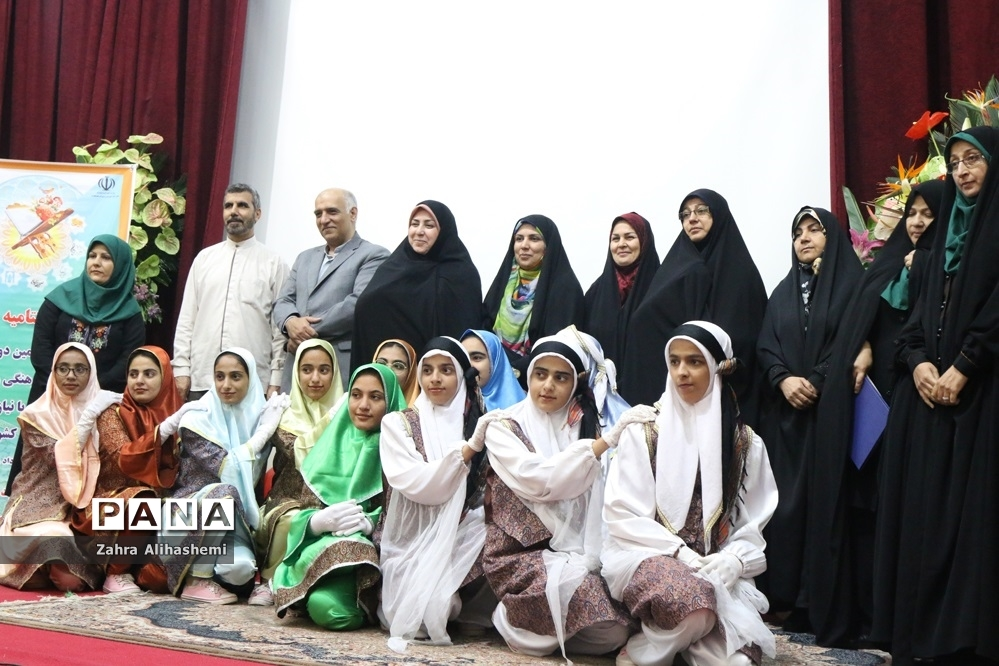 مراسم اختتامیه مسابقات فرهنگی هنری و ورزشی دانشآموزان دختر با نیازهای ویژه سراسر کشور