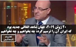 پیش بینی کارشناس الجزیره درباره امارات و سعودی