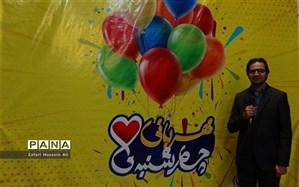 برگزاری اولین جشن چهارشنبه مهربانی درشیروان