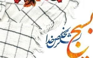 کارگاه آمورشی شوراهای پایگاه ها حوزه شهید  چمران خوسف برگزارشد