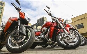 کشف ۲ دستگاه موتورسیکلت قاچاق به ارزش ۸ میلیارد