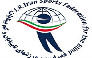 رئیس هیئت کمبینایان و نابینایان استان مرکزی انتخاب شد
