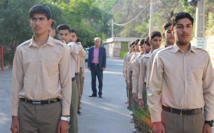 برگزاری پیش اردوی ملی دانش آموزان پیشتاز پسر کهگیلویه و بویراحمد