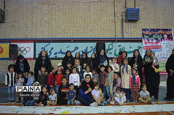 اولین جشنواره فینگلیها در شهرستان خوسف