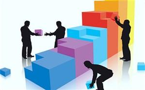 اجرائیات و تحقق برنامههای توسعه