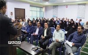 برنامه بوم، در مدرسه های استان اصفهان اجرا  می شود