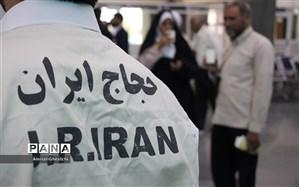 بازگشت حجاج به فرودگاه امام از شنبه 26 مرداد