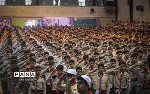 نهمین اردوی ملی دانشآموزان پیشتاز پسر سازمان دانش آموزی عصر فردا آغاز میشود