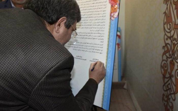 «میثاقنامه خدمت ماندگار» برای حذف مدارس خشتی و گلی سیستانوبلوچستان امضا شد