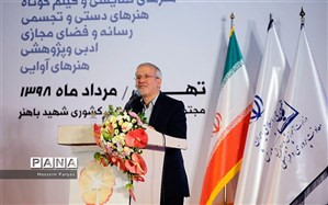 دبیرکل شورای عالی آموزشوپرورش: دانشآموزان از وحدت ملی و هویت ایرانی اسلامی صیانت کنند